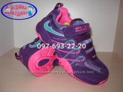 Кроссовки Comfort Zolong арт. 8706-22  кеды р. 31-37 кросівки качественные