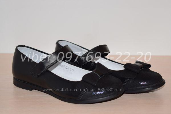 Туфли кожаные школьные Мальви на девочку Ш-321А р. 30-36 туфлі шкільні
