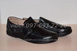 Туфли школьные кожаные классические арт. С1033-2 Kangfu р. 31-36 шкіряні