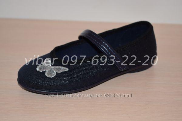 Текстильные тапочки туфли Тм 3F Fortuna на сменку для девочки мокасины