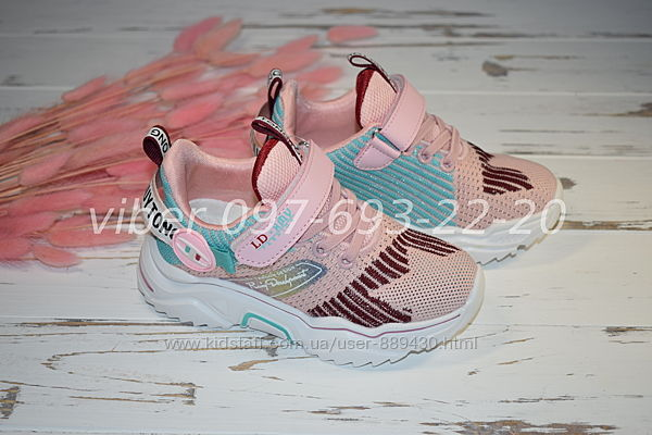 Кроссовки Comfort арт. 8617 для девочки кеды р. 28-32 кросівки на дівчинку