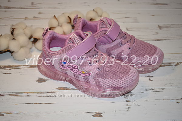 Кроссовки на девочку Csck с мигалками арт. F-2032 р.31-36 кросівки