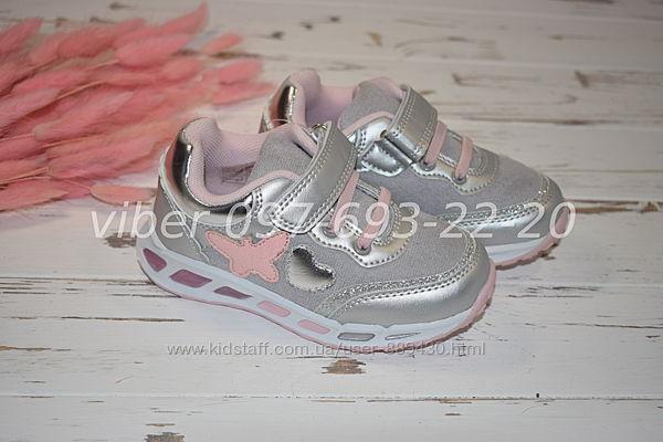 Кроссовки на девочку Csck арт. F-9061 р.25-30 кросівки для дівчинку