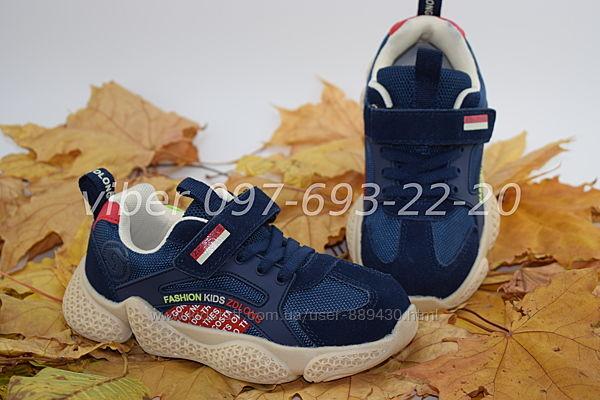 Кроссовки Comfort Zolong арт. 19976 кеды р. 31-37 кросівки качественные