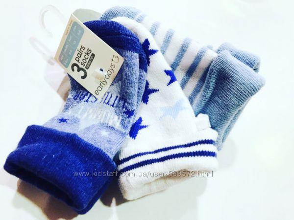 Махровие носки Примарк детские