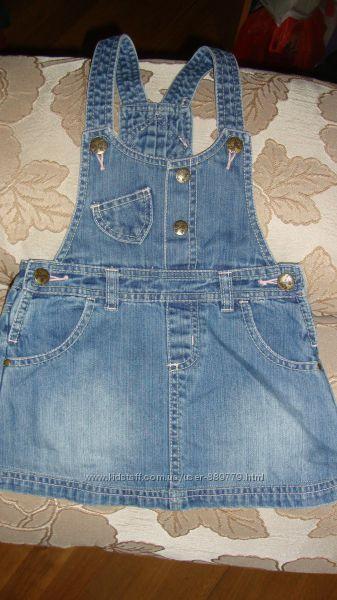 Фирменные джинсовые вещи, не дорого.