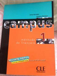 Jacky Girardet, Jacques Pecheur Methode de francais Campus 1