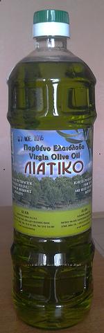 Оливковое масло Extra Virgin Olive oil Latiko 1л пб. Греция.