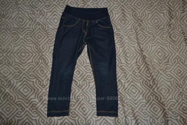 Джеггинсы джинсы Nutmeg на 3 года рост 98