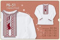 Рубашка вышиванка на мальчика РБ51 тм Бемби
