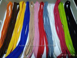 Шнурки цветные