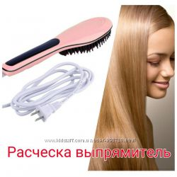Электрическая автоматическая расческа выпрямитель Fast Hair Straightener