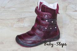 Зимние ботинки на девочку 25  р D. D. step 023-800 Red Д. Д. Степ