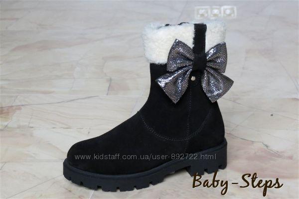 Ботинки зимние девочка 32 р цигейка Palaris 1748 Паларис