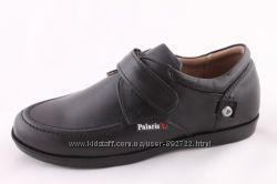 Туфли на мальчика 33 р Palaris Паларис кожаные закрытые