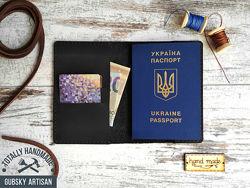 Обложка для паспорта чёрная чехол для документов и карт из кожи