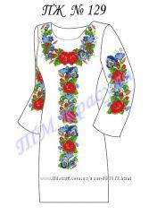 Заготовки под вышивку женских платьев, блуз, туник