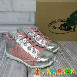 Распродажа Renbut Pink Кожаные ботинки для девочки 18-23 размеры 2 цвета
