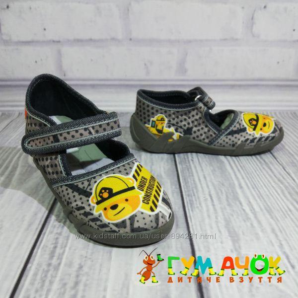 Тапочки RenBut Польша 21-27 размеры для мальчика детская обувь