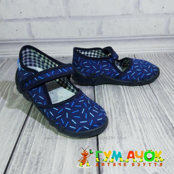 Тапочки RenBut Польша 20-27 размеры для мальчика детская обувь
