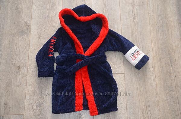 Продам халат на мальчика