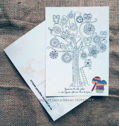 Дизайнерська листівка-розмальовка