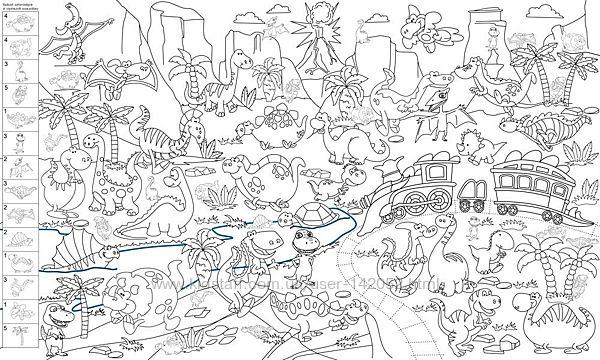 Поезд динозавров Большая раскраска с наклейками