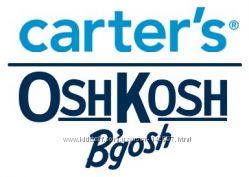 Принимаю Carters  Оshkosh минус 20