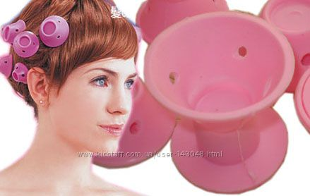 Бигуди Rollers DIY ролики силиконовые розовые 10 шт мягкие удобные Silico