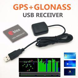 STOTON G-208G GPS-GLONASS-BEIDOU GNSS приемник receiver G- MOUSE 0183NMEA