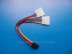 Кабель питания для видеокарт PCI-E 6pin 2xMolex 0. 2 м