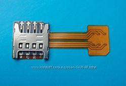 Шлейф адаптер NanoSIM - MicroSIM, переходник для гибридного SIM-лотка