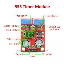 Генератор прямоугольных импульсов сигналов NE555