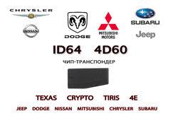 ID64 4D Texas Crypto TIRIS 4E подготовка чипа для прописки Jeep Dodge Nissa