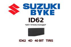 ID62 4D 40 bit TIRIS Suzuki Kawasaki BYKE moto подготовка чипа для прописки