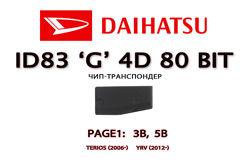 ID83 4D 80 bit TIRIS Daihatsu G Page1 3B, 5B подготовка чипа для прописки