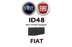 ID48 FIAT STILO SIENA SEICENTO PUNTO PALIO MULTIPLA MILLE IDEA DUCATO под