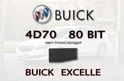 4D70 80 bit Buick Excelle подготовка чипа для прописки Бьюик Иксель на баз