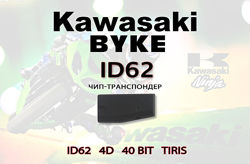 ID 62 4D 40 bit Kawasaki BIKE подготовка чипа для прописки Кавасаки Мото кл
