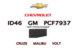 ID46 GM Opel PCF7937 подготовка чипа для прописки Opel Chevrolet Cruze Ma