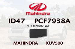 ID47 Mahindra XUV500 PCF7938A подготовка чипа для прописки Махиндра на баз