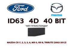ID63 Ford Mazda Texas Crypto 40 bit c кодом производителя 01 в page 3 под