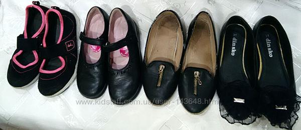 Продам сменную обувь в школу 30,31рStart Rite