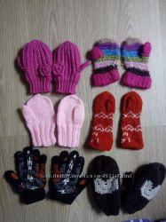 Варежки перчатки рукавицы 0-4 год. 20-50гр