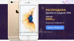 IPhone 6S золотой  Айфон 6 С золотой