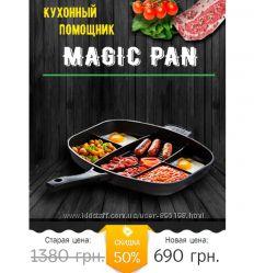 универсальная сковорода Magic Pan