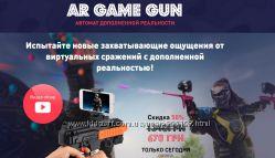 Беспроводной геймпад AR Game Gun