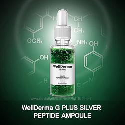 Пептидная сыворотка с ионами серебра WellDerma Gplus Silver Peptide