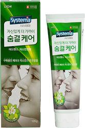 Лечебно-профилактическая зубная паста LION Systema Breath Care Jasmin
