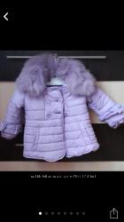 Курточка пальтишко